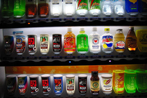 Tips On How To Start A Vending Machine Business